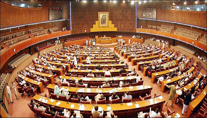 Parliament's joint sitting today