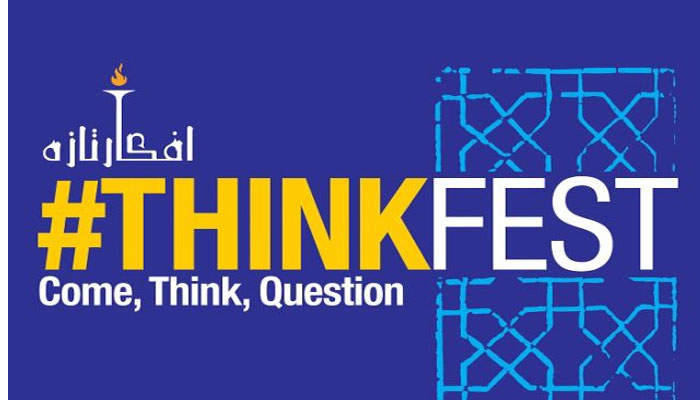 Afkar-e-Taza ThinkFest: 'Radicalisation has more to do with social inequality than ideology'