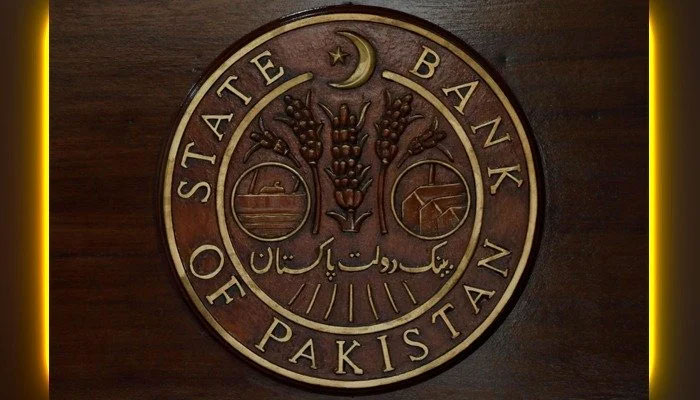 The logo ofState Bank of Pakistan.