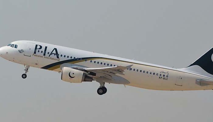 A PIA aircraft.