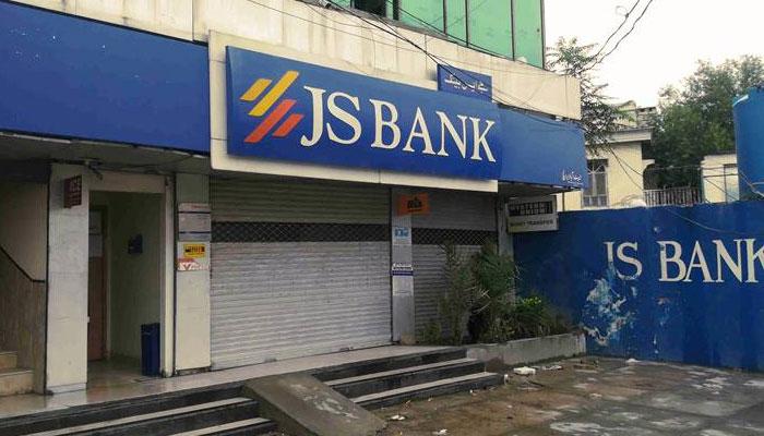 JS Bank hires Integration Xperts