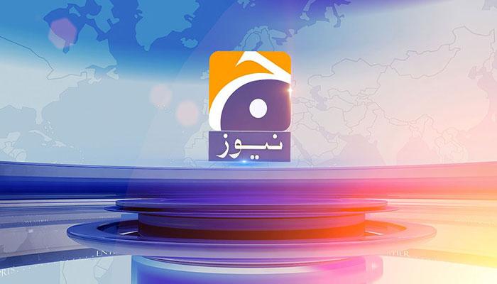 First Pakistani news channel: Geo News attracts 10m followers on digital platform