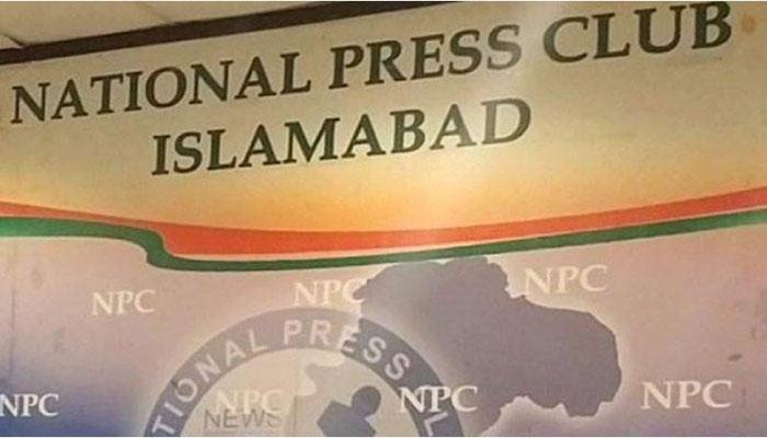 US diplomats visit NPC, get briefing on PMDA, media curbs