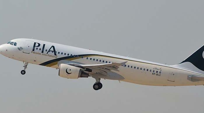 PIA acquires two Airbus A320 on dry lease