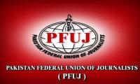 If govt is not behind PMDA, it should take its notice: PFUJ