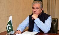 Govt spending billions of rupees on uplift of south Punjab: Qureshi