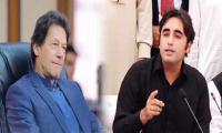 Tarin tries to cover up incompetence of Imran Khan: PPP