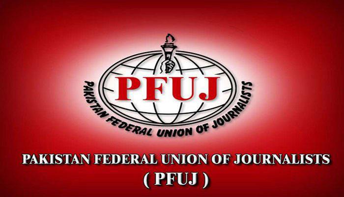 Absolute no to any talks over PMDA bill: PFUJ