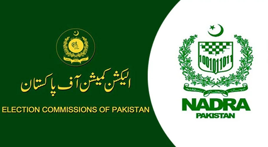I-voting issue: ECP says not subordinate to Nadra