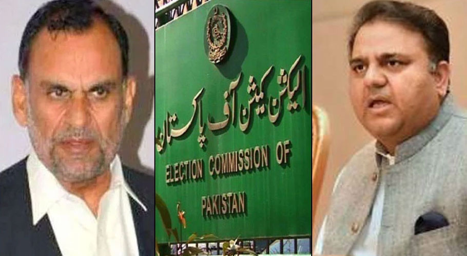 Allegations against ECP: Notices served on Fawad, Swati