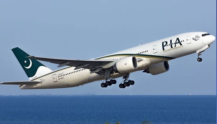 PIA to start flights from Lahore to Peshawar