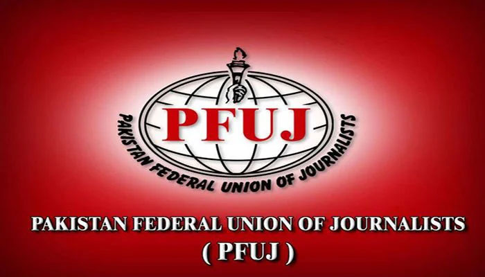 Press clubs endorse PFUJ call for long march