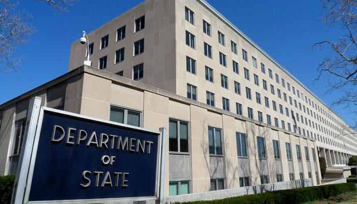 US State Dept okays $500m defence accord with Saudi Arabia