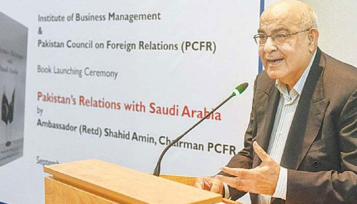 Book on Pak-Saudi relations launched