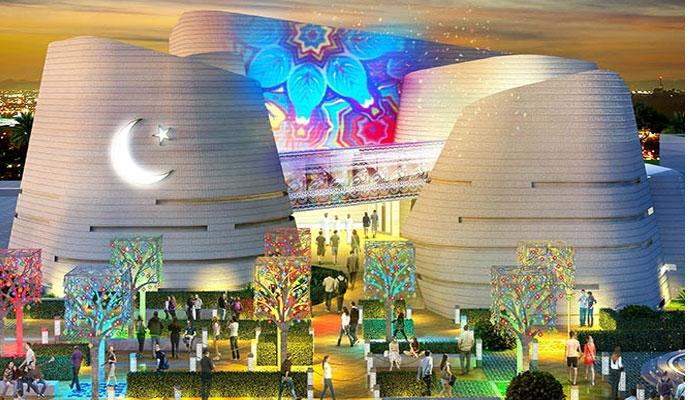 Pakistan's pavilion ready for Expo-2020 in Dubai: UAE ambassador