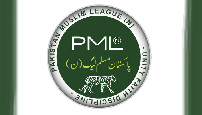 PML-N succeeds in bringing ANP Sindh leader to its fold
