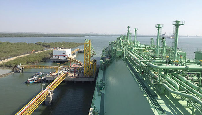 Import of LNG in November: Private sector allowed to use PLL's unutilised capacity