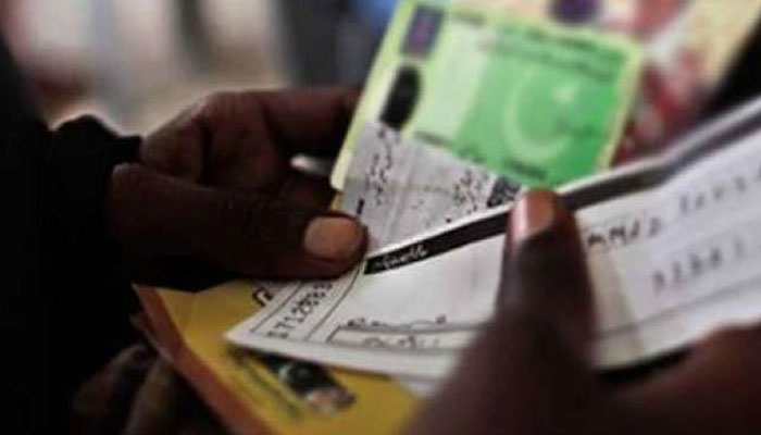 Nadra officer remanded for illegally issuing CNICs
