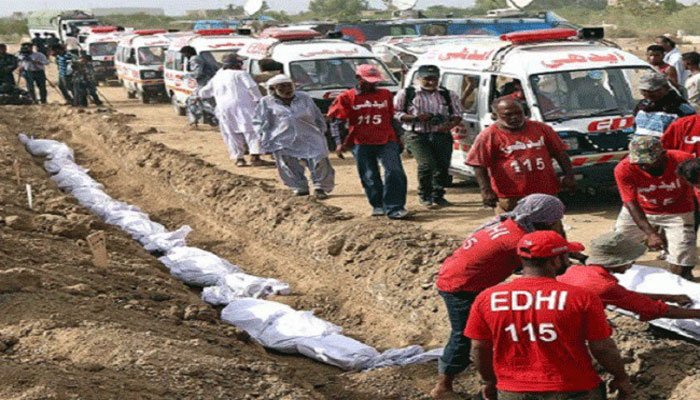 JI, victims' families berate Sindh govt, LEAs for 'no progress' in Mawach Goth bombing case
