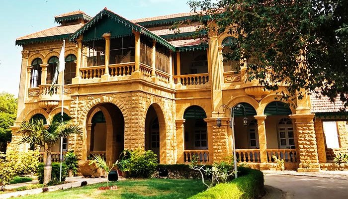 Quaid-e-Azam House Museum: Placing the correct facts on record