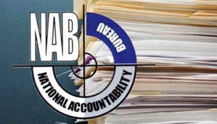 NAB probes corruption, illegal hirings in MDA