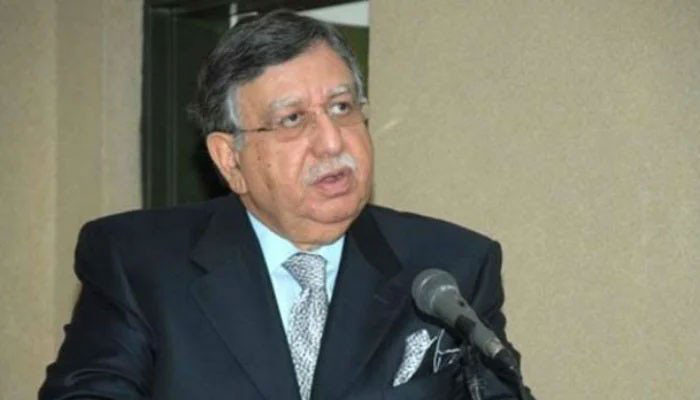 Finance Minister Shaukat Tarin. File photo