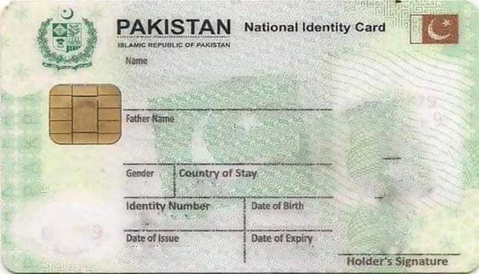 TTP, al-Qaeda members have Pak ID cards: report