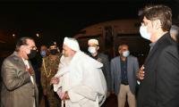 Spiritual leader of Dawoodi Bohra community arrives in Karachi