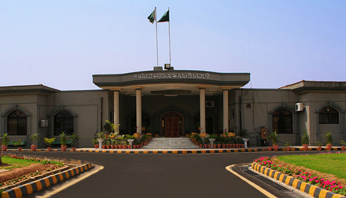 Petitions against Zardari, Fawad: 'Why does Parliament not hold its members accountable?'