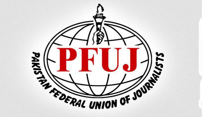 Journalists, writers oppose PMDA bill