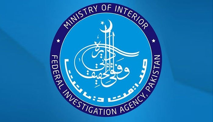 FIA initiates action against fake vaccine certificate providers