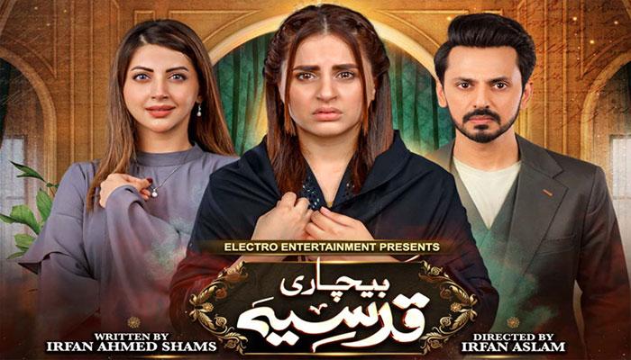 'Bechari Qudsia' last episode on Geo TV today