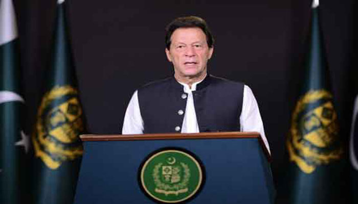 Govt aware of problems due to inflation: PM Imran Khan