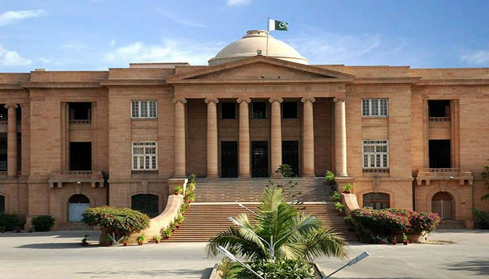 POL products: SHC directs govt to submit mechanism for increase in prices