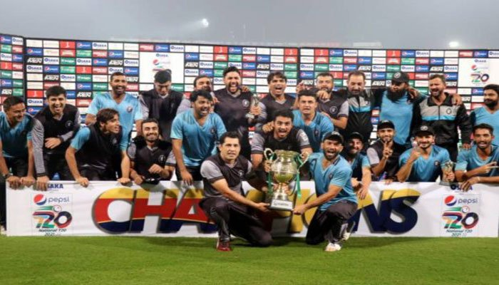 KP defends T20 Cup title