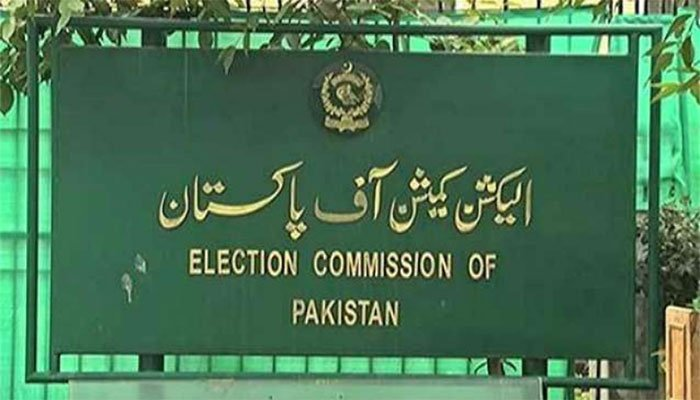 Leaving opposition crying foul: Govt poised to have its nominees as ECP members