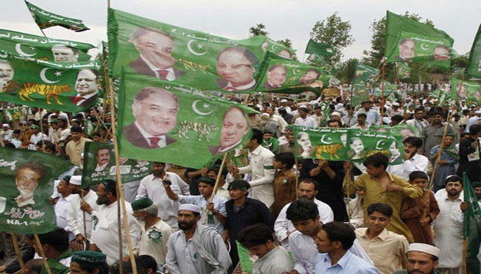 PMLN yet to finalise plan for PDM Faisalabad rally
