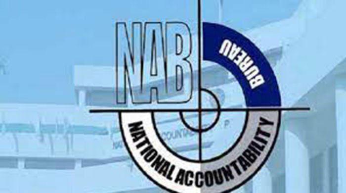 'Referring NAB Ordinance to law ministry mala fide'