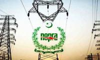 To resume IMF programme, govt hikes power tariff by Rs1.39 per unit