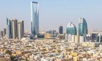 Saudi Arabia to ease corona curbs from Sunday