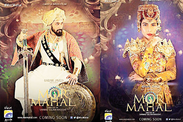 """Mor Mahal is the story of resilient,fiercely powerful women."""""""
