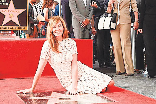Allison Janney gets a star on Hollywood Walk of Fame