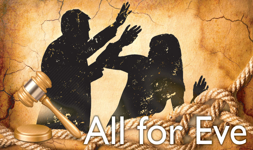 All for Eve