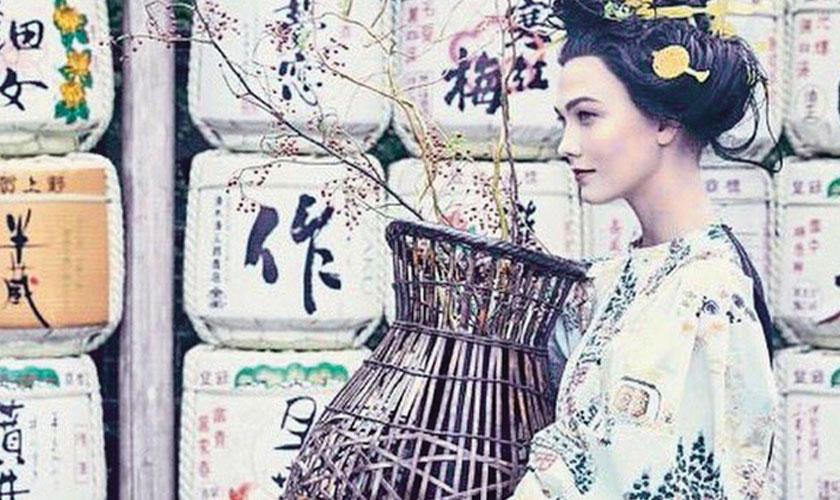 Vogue, Karlie Kloss criticized for whitewashing in geisha photo shoot