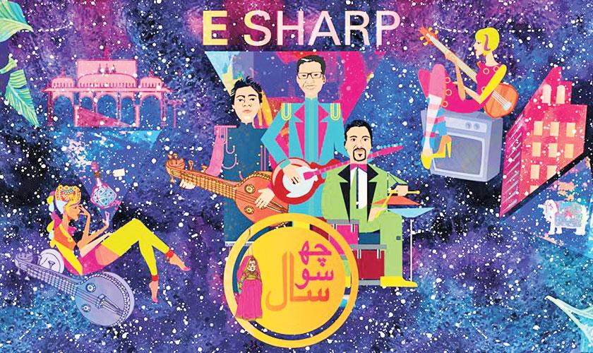 Album art work by Zehra Nawab.