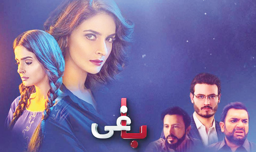 Baaghi touches upon issues concerning women in rural areas