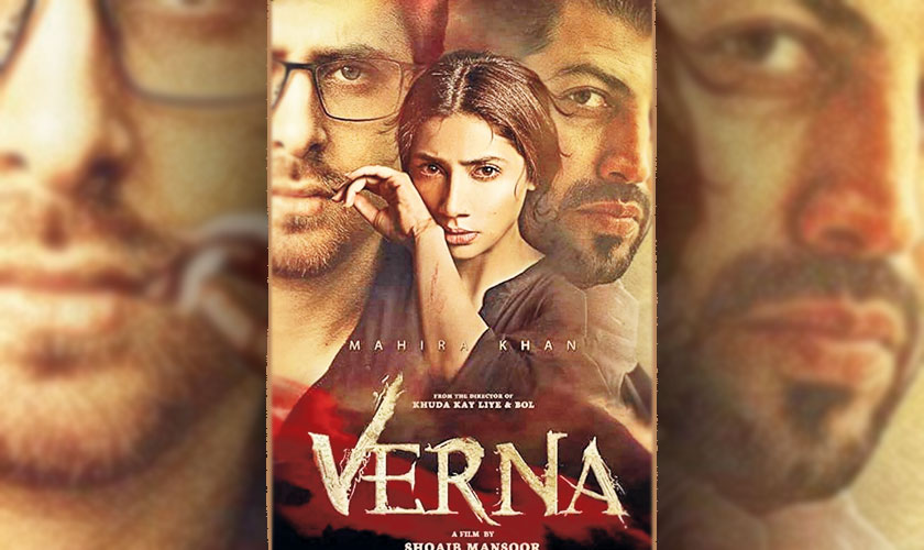Pakistan Censor Board Ban's Mahira Khan Verna Film Due to Rape Scene