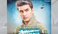Why Parwaaz Hai Junoon release is pushed to Eid-ul-Azha