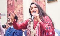 Saira Peter performs at Pakistan HC London on Independence Day