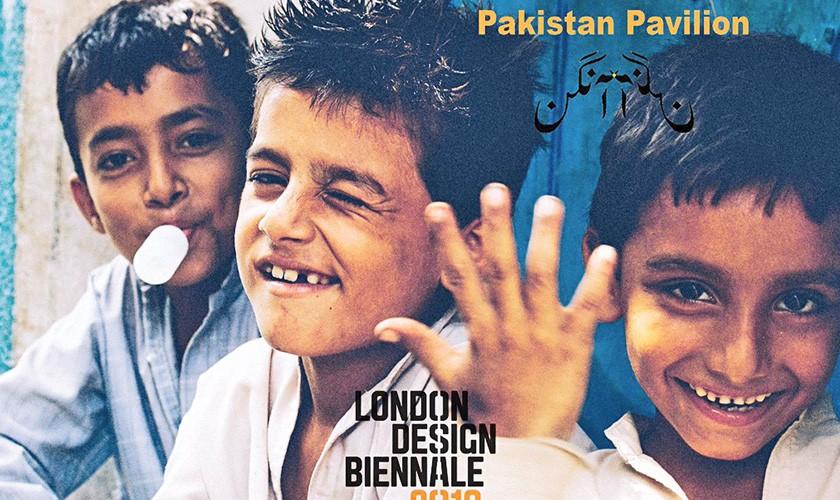 London Design Biennale 2018: Pakistani Pavilion called Aangan